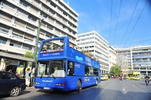 AthensTour_020